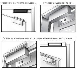 Как установить электромагнитный замок своими руками