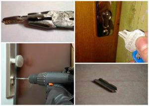 достать иззамка застрявшую внем часть ключа