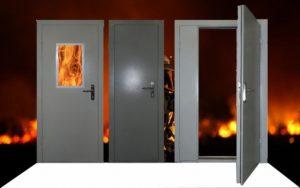 Где устанавливаются противопожарные двери нормы