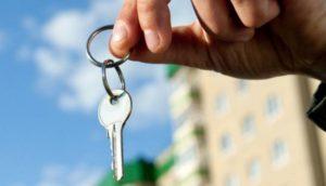 Как найти потерянные ключи