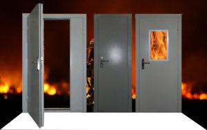 противопожарным дверям