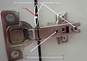 Регулировка петель дверей шкафа